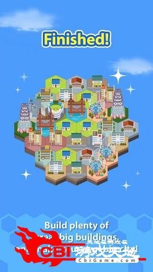 六角城市手游图3