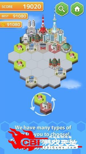 六角城市手游图0
