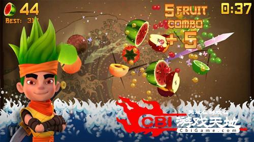 水果忍者五周年版图3