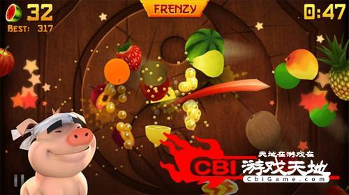水果忍者五周年版图1