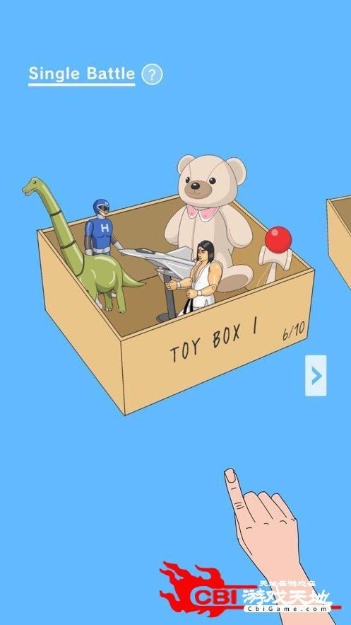玩具斗士图0
