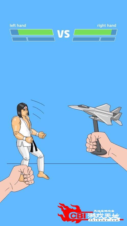 玩具斗士图3
