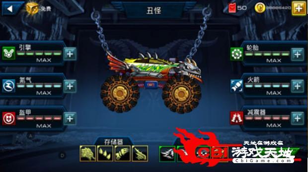 疯狂撞车3D图3
