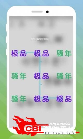 高清iphone5c锁屏音乐播放器图3