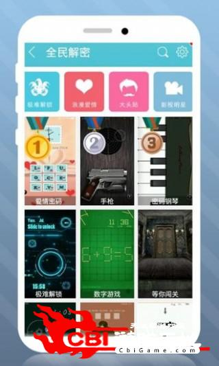 高清iphone5c锁屏音乐播放器图2