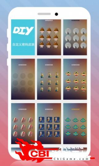 高清iphone5c锁屏音乐播放器图4