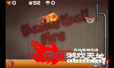 女子篮球中文版图2