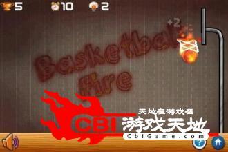 女子篮球中文版图0