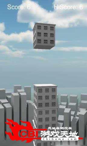 黑方块回家图3