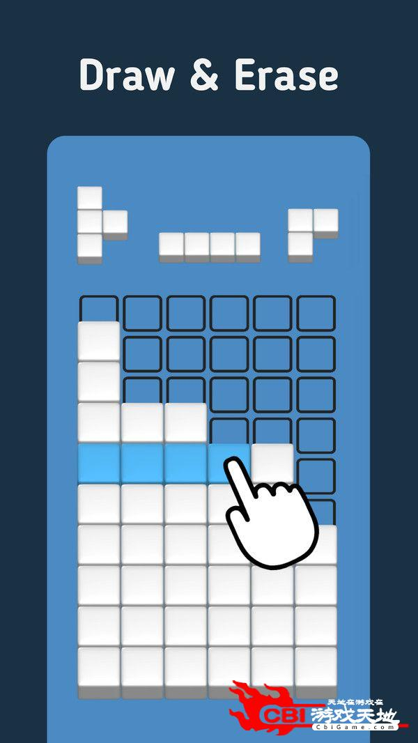 超级方块图2