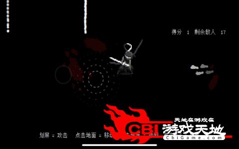 盲剑II图0