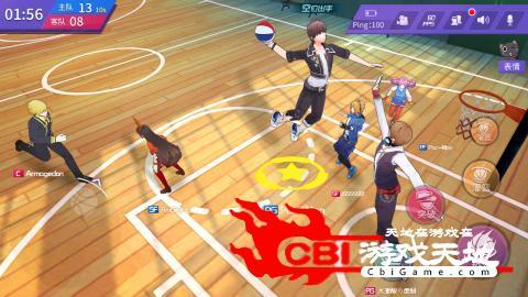 投篮游戏图0