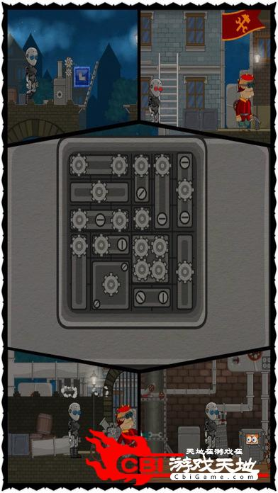 环形密室逃脱图2