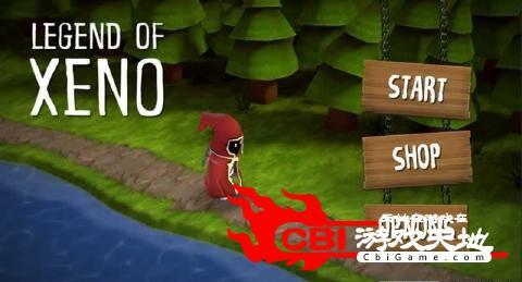 红漆小镇图1