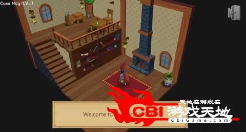 红漆小镇图3