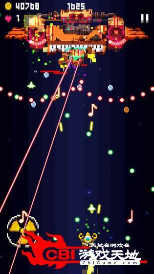 烈焰空战机图1