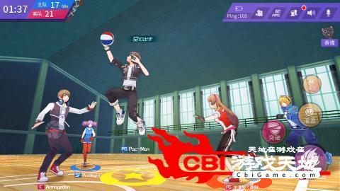 投篮游戏图1