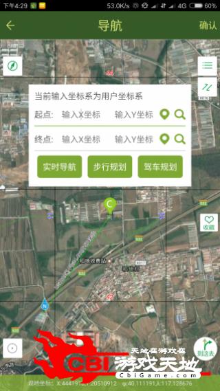 战迹手机地图图1