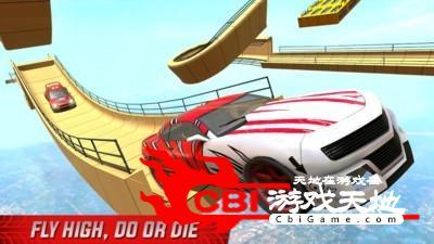 跑车驾驶绝境图1