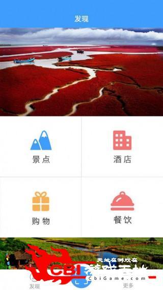 盘锦AR地图旅游图2
