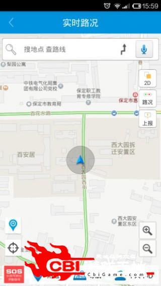 交通侠语音导航图2