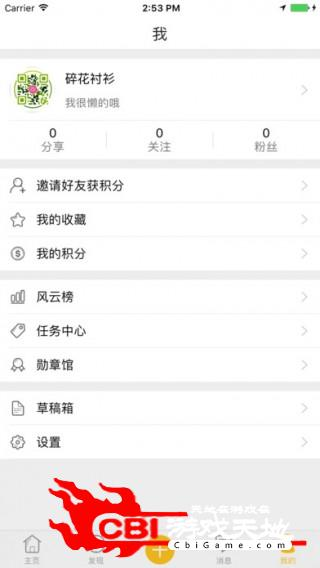 KK双语双语阅读app图1