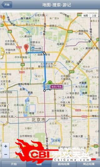 微话地图手机地图图3