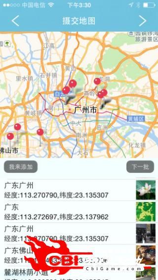 摄交圈地图图2