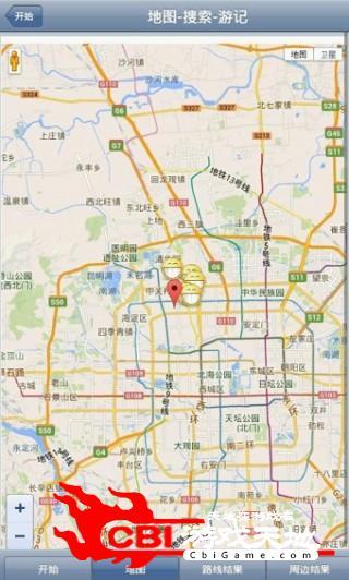 微话地图手机地图图1