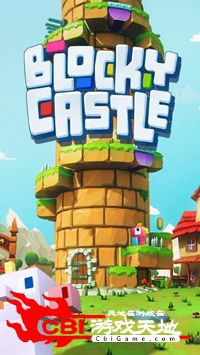 斑驳城堡图0