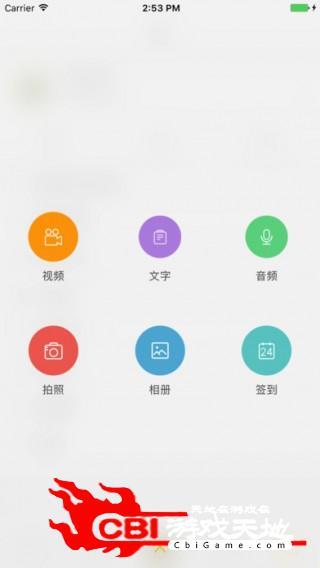 KK双语双语阅读app图2