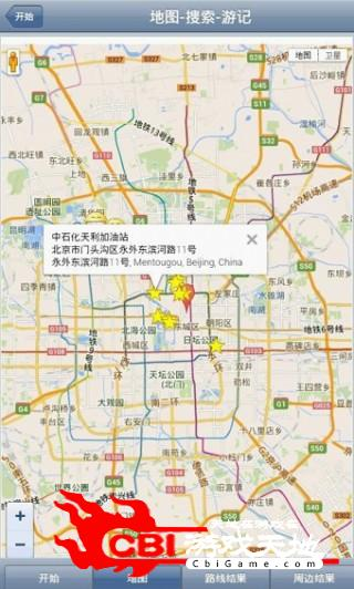 微话地图手机地图图0
