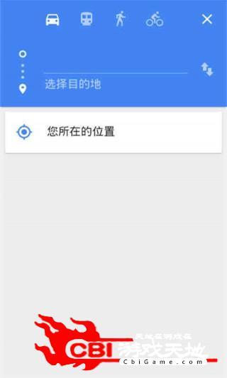 手机悠悠离线导航手机地图图3