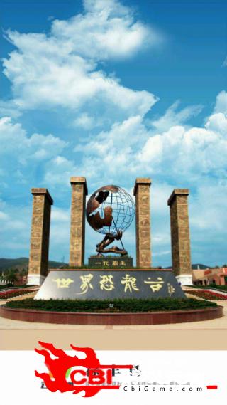云南通禄丰县阅读图0