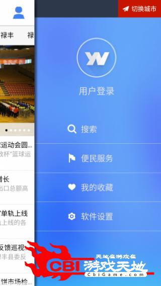 云南通禄丰县阅读图3