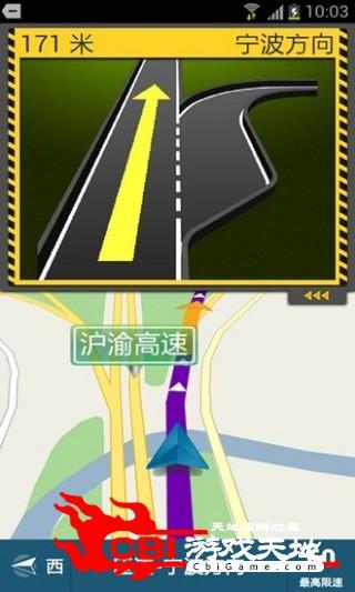 泰为导航手机图3