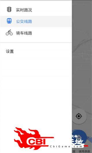 手机悠悠离线导航手机地图图2