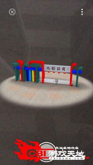 盘锦AR地图旅游图3