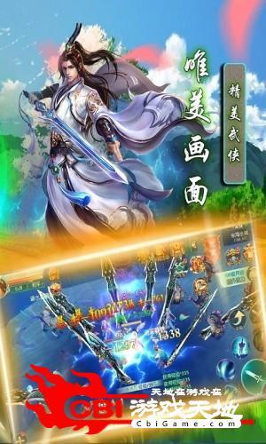 仙魔圣域仙缘版图2