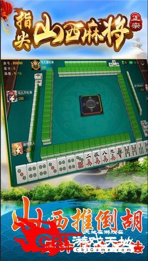 星际棋牌官网图2
