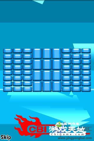 砖块革命图0