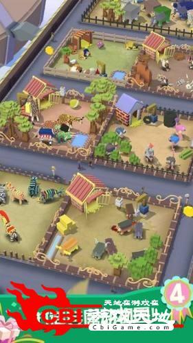 狂野动物园图1