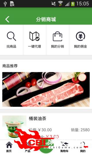 华穆网购物图3