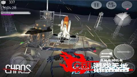 空中战斗图3