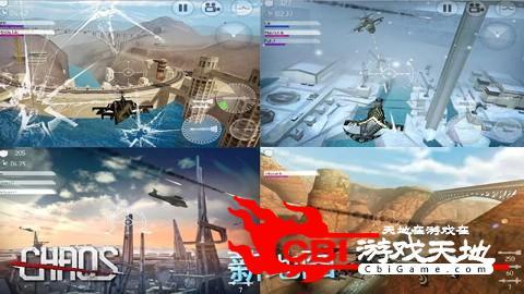 空中战斗图1