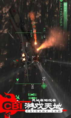 移动城堡守卫战图0