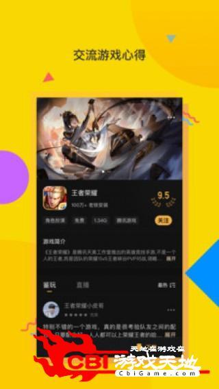 快手电喵直播网络直播平台图1