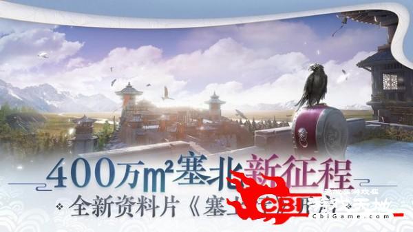 一梦江湖图0