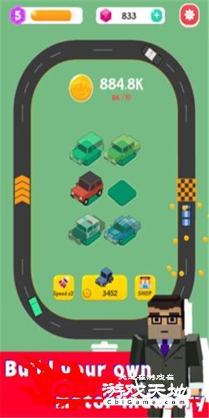 汽车合成工业图3