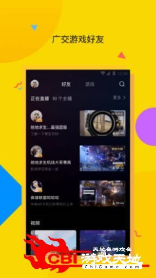 快手电喵直播网络直播平台图0